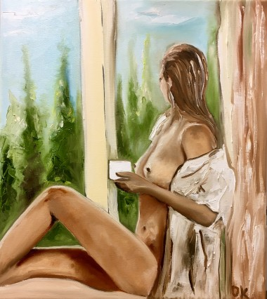 Cap of Coffee, Morning Girl