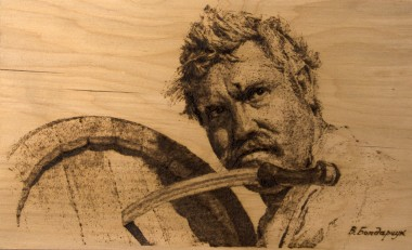 Артист, портрет, взгляд