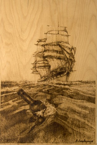 sea ship sail story water bottle note journey adventure