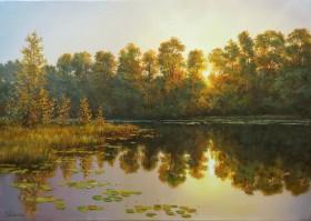 Realistic Landscape